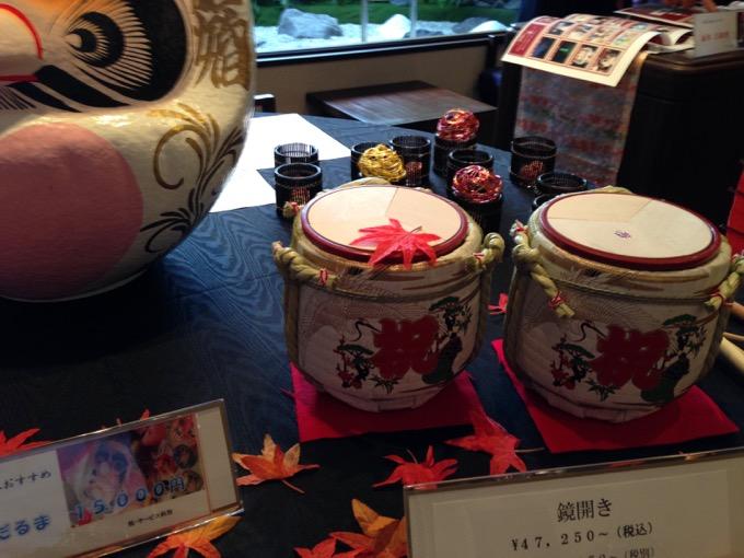 ensyutsukengaku-18